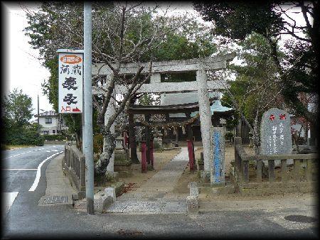 硯宮神社(潮来市)